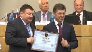 Д.Н. Казак вручает Дипломы в номинации