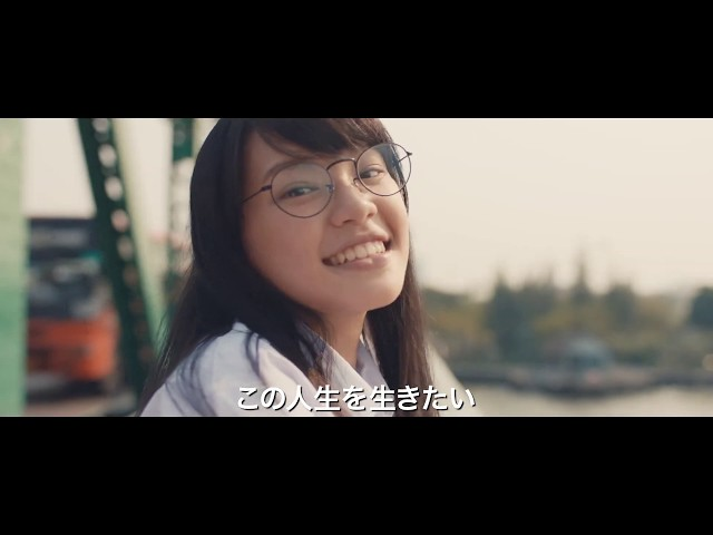 BNK48のチャープラン・アーリークン出演『ホームステイ ボクと僕の100日間』予告編