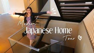 MODERN JAPANESE HOME TOUR