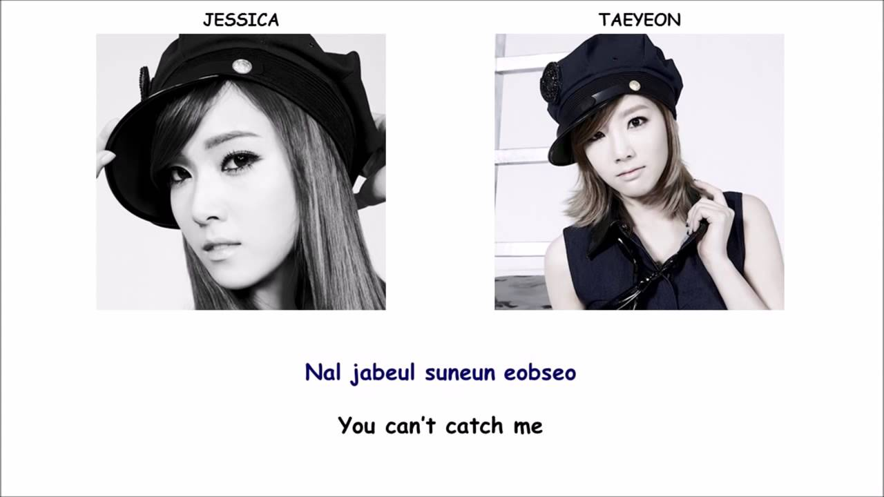 Mr taxi snsd korean lyrics