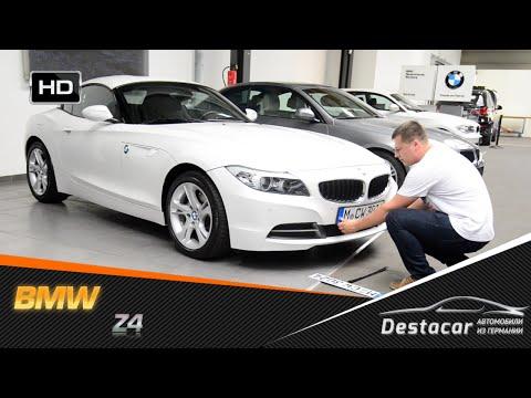 Автомобили из Германии, BMW Z4 Cabrio