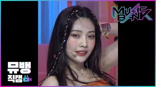 짐살라빔(Zimzalabim) - 레드벨벳(Red Velvet) 조이 / 190621 뮤직뱅크 직캠(4K)