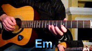 Чиж и Ко - Фантом Тональность ( Еm ) Песни под гитару