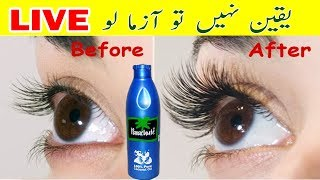 An Old Women Tell Me a Magical Remedy to Grow Eyelashes and Eyebrows Super Fast