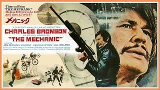 The Mechanic (1972) Blu-ray Trailer - Color / 1:00 mins