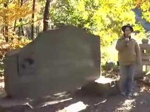 嵐山(らんざん)町 与謝野晶子の歌碑 - YouTube