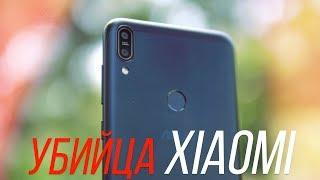 Обзор ASUS Zenfone Max Pro M1. Убийца Xiaomi (потенциальный) [4k]