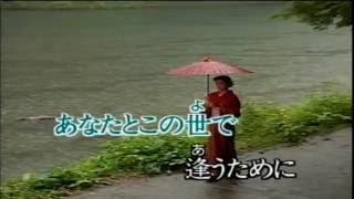 絆川 大川栄策 作詞:高田ひろお 作曲:市川昭介.