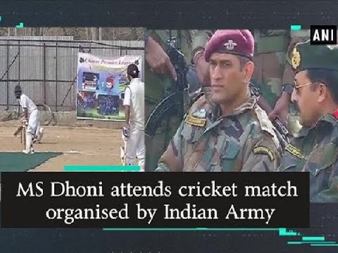 MS Dhoni attends cricket match organised by Indian Army - Jammu and Kashmir News