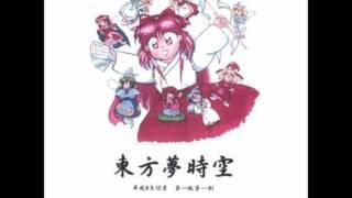 Touhou 3 - Music #11 - Chiyuri Kitashirakawa