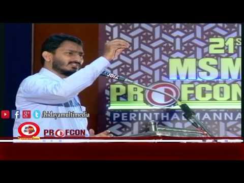 MSM Profcon 2017 | Jamsheer Farooqi | Perinthalmanna