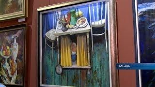 «Թերլեմեզյանի» 95 ամյակը նշել են վերանորոգված ցուցասրահում