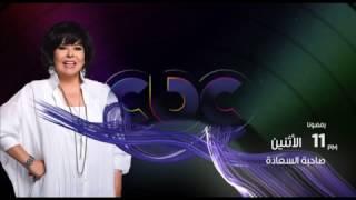 بالفيديو.. رمضان صبحي: عبلة كامل فتاة أحلامي