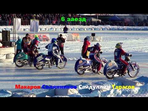 Мотогонки на льду Финал ЛЧР 2020 4 этап