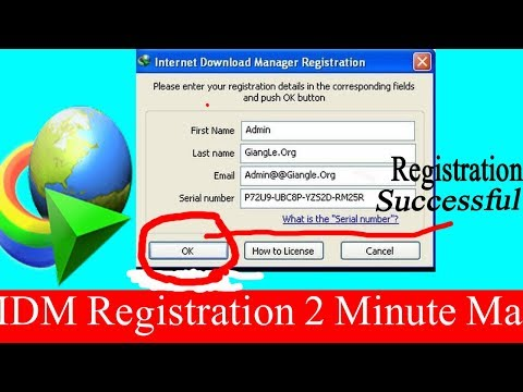 IDM Serial Number For Registration Free | IDM SERIAL Key 2019 | Best Trick | Advance Help |