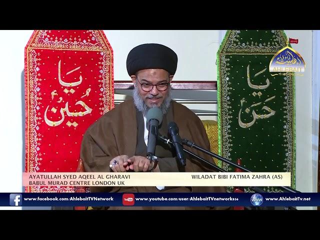 Jashan E Wiladat Bibi Fatima Zahra SA l Ayatullah Syed Aqeel Algharavi l 14th Feb 2020