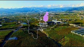 【甲州市版】山梨県・葡萄畑が織りなす風景