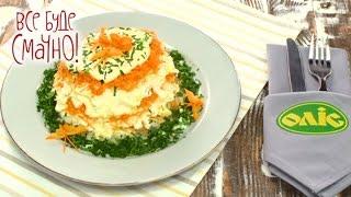 Французский салат. Рецепты от Игоря Мисевича