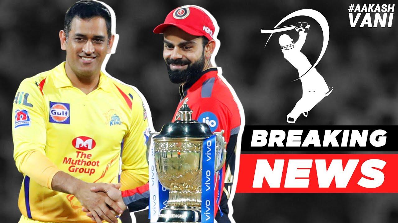 BREAKING NEWS: First ever IPL FINAL on a WEEKDAY | #AakashVani | IPL 2020 Updates