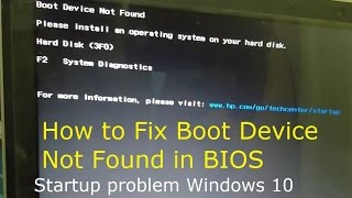 How to fix Boot Device Not Found Hard disk error (3F0) in HP Pavilion Windows 10 Laptop