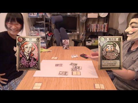 ボードゲーム:いたずらオバケ水車 / Geistermühleposted by vinteavo66