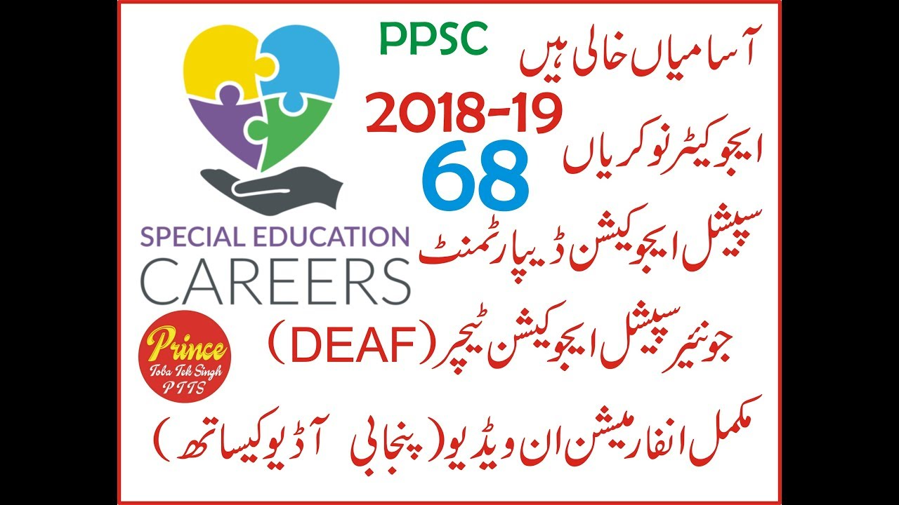 Click to Watch > PPSC JOBS 2018-19 JUNIOR SPECIAL EDUCATION TEACHER