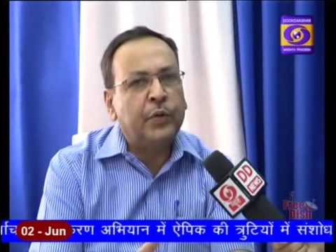 National Electoral Roll Purification Programme  2 JUNE 2016