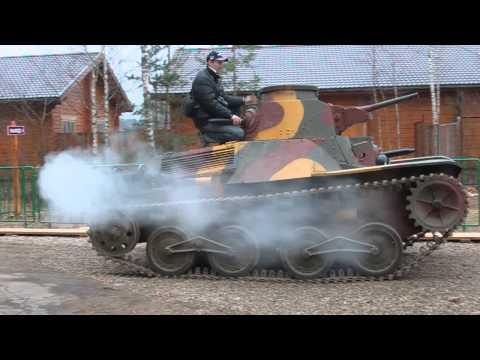 ХА-ГО Японский танк в действии 2013