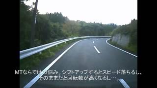 岡山県道65号久世中和線