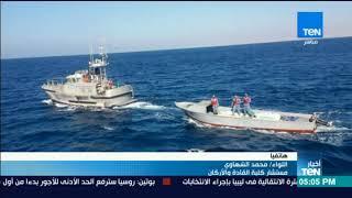 أخبارTeN   تعليق مستشار كلية القادة والأركان حول إفشال الجيش عملية تهريب مخدرات بالبحر الأحمر