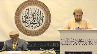 History of Ahmadiyyat in Japan Speech at 33rd jalsa Salana Japan