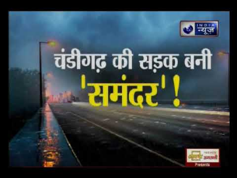 Heavy rains paralyses normal life in Chandigarh; cars seen floating on roads Mp3