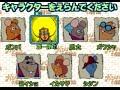 【知られざる】ガンバの冒険実況プレイpart2【神ゲー】