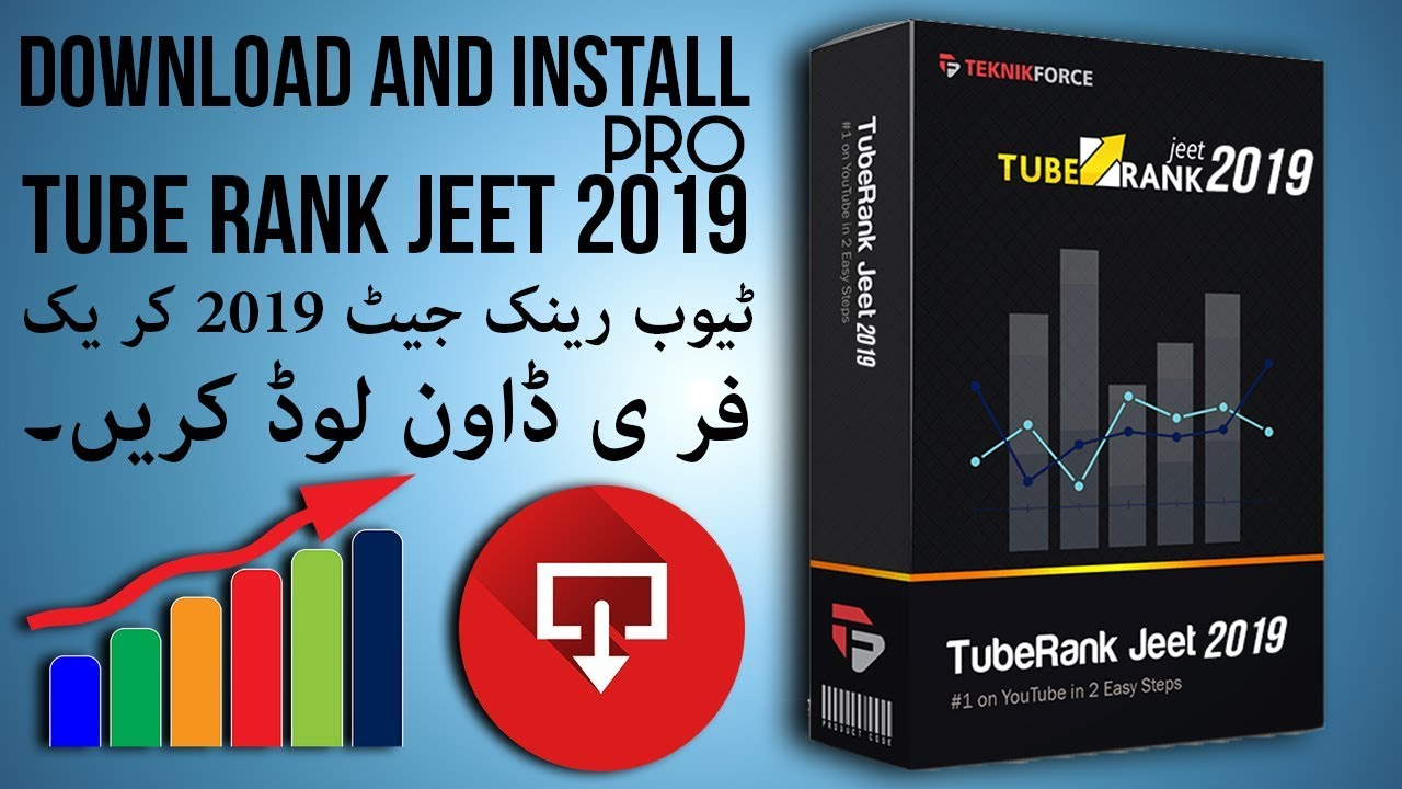Get TubeRank Jeet 3 Pro 4.7 Cracked Free Download