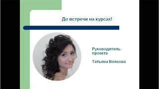 Живые курсы по развитию личности  бесплатно в Санкт Петербурге