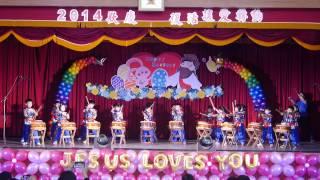 103年復活節曉星幼兒園太鼓表演