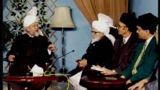 Surah Taa Haa (Urdu)