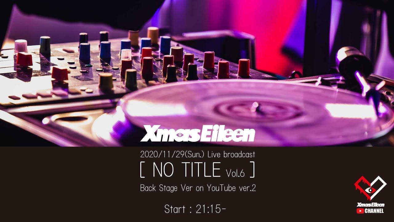 NO TITLE vol.6 Backstage ver2 (公開リハ終了後)
