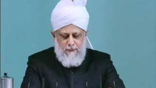 Friday Sermon: 19th November 2010 - Part 5 (Urdu)