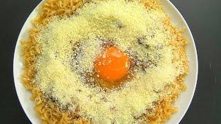 最強のズボラ飯!チキンラーメンで「即席カルボナーラ」を作る方法