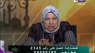شاهد.. سعاد صالح توضح حكم الطلاق في فترة الحيض