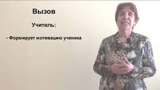 Разработка урока в ТРКМ. Лекторий 3.