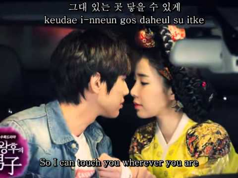 queen-in-hyun's-man-ost-:-joohee-(8eight)---another-time,-same-sky-[hangul_rom_engsub]
