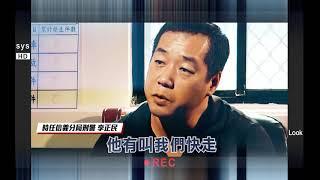 【台灣啟示錄 預告】絕命倒數七小時 警扮記者對峙人肉炸彈客
