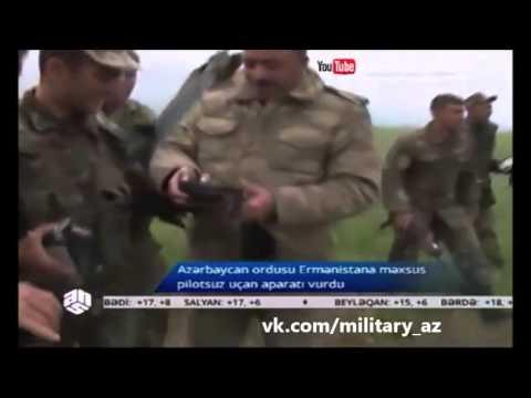ВС Азербайджана сбили БПЛА Армении