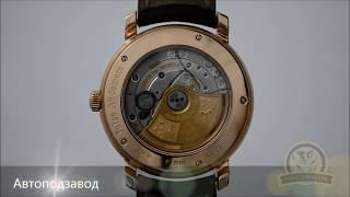 Швейцарские часы Audemars Piguet JULES AUDEMARS Classic.(, 2016-03-14T11:24:52.000Z)