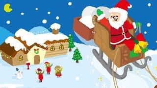 【絵本】サンタさんのいちねんかん/おうさまのみみはロバのみみ【読み聞かせ】
