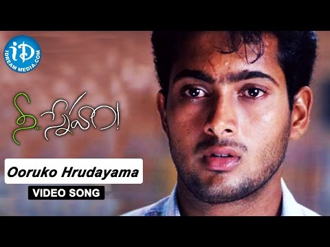 Aarthi Agarwal Nee Sneham Movie - Ooruko Hrudayama Video Song - Uday Kiran | K.K | R.P.Patnaik