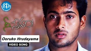 Aarthi Agarwal Nee Sneham Movie - Ooruko Hrudayama Video Song - Uday Kiran   K.K   R.P.Patnaik