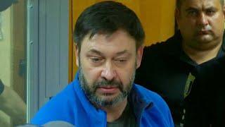 """В ОБСЕ назвали """"ужасным"""" решение украинского суда о продлении ареста Кириллу Вышинскому."""